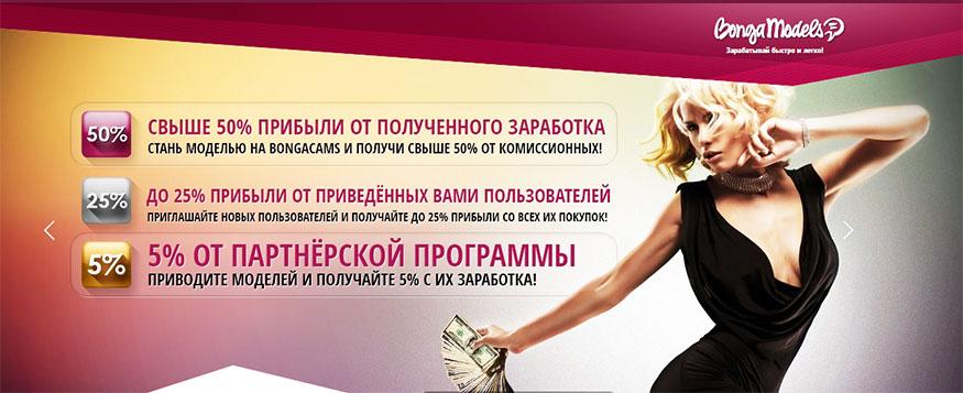 �� Вешалки для одежды купить • Украина • Интернет-магазин