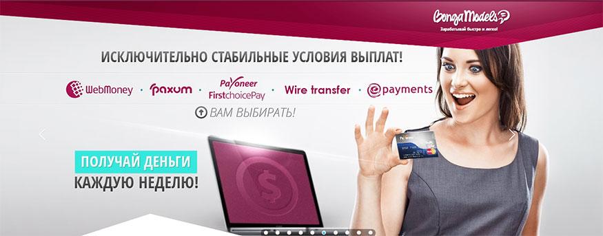 Секс порно чат Рунетки Бесплатный секс чат