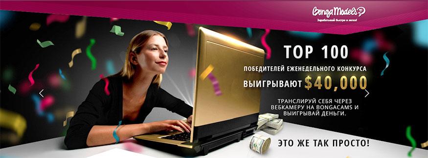 Работа моделью в Беларуси - trudboxby